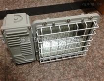 BCD51-L75/金卤灯光源/防爆泛光灯