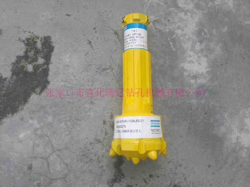 阿特拉斯DHD3.5-18A钎头高风压90钎头