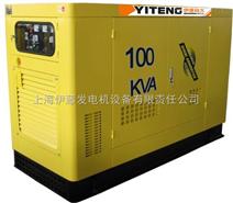6缸柴油发电机 75kw发电机价格