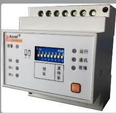 安科瑞2路單相交流電壓電源監控模塊AFPM-2AV