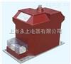 電壓互感器 RZL12-6A