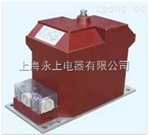 电压互感器 RZL12-3BG