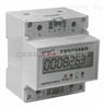 导轨安装电能表终端电能计量表计