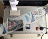 SDY858互感器伏安特性測試儀/伏安特性綜合測試儀