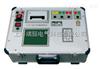 供應 高壓開關機械特性測試儀 電力試驗設備