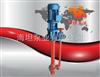 FSY系列上海FSY系列玻璃钢液下离心泵,液下排污泵