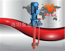 上海FSY系列玻璃鋼液下離心泵,液下排污泵