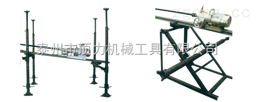 双立柱支架-双立柱支架