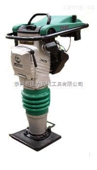 HCR70型-冲击夯