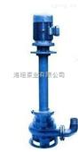 單管不銹鋼液下排污泵YW型