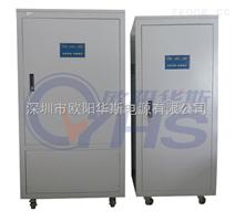 60KVA稳压器,60KW稳压器,60000VA稳压器,60000W稳压器