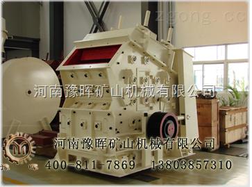反击式破碎机-国内外反击式破碎机的差距主要是产品设计和耐磨材料两个方面