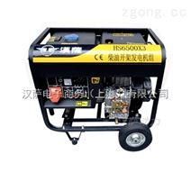 5KW柴油发电机价格