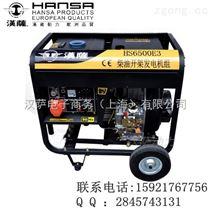 便携式柴油发电机