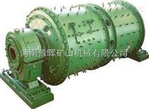 粉煤灰加氣塊設備球磨機四點維護保養建議