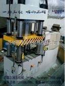 廠家供應拉伸機 大型四柱液壓機 專業設計液壓機械1000噸拉伸機