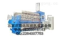 河北唐山煤矿专用密闭压滤机