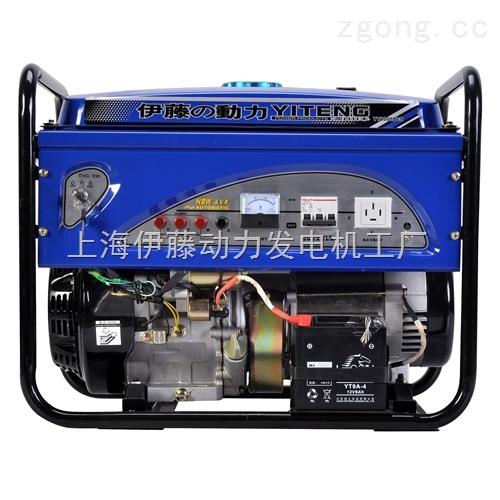 5kw三相汽油发电机_电力设备