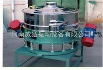 震动筛机 直排筛 电机振动筛