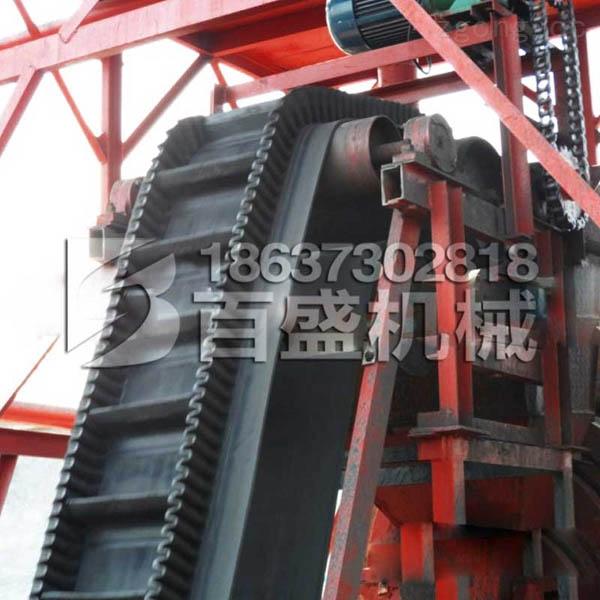 DJ-II-DJ-Ⅱ型大倾角带式输送机