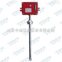 吉林汽油高液位报警器 卧罐高液位报警器 防爆型高液位报警器