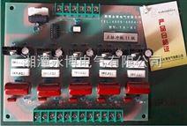 电解大功率整流设备控制触发脉冲板