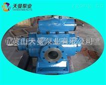 HSNH660-46(液压润滑稀油螺杆泵)