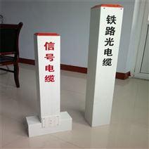 荆州标志桩厂家