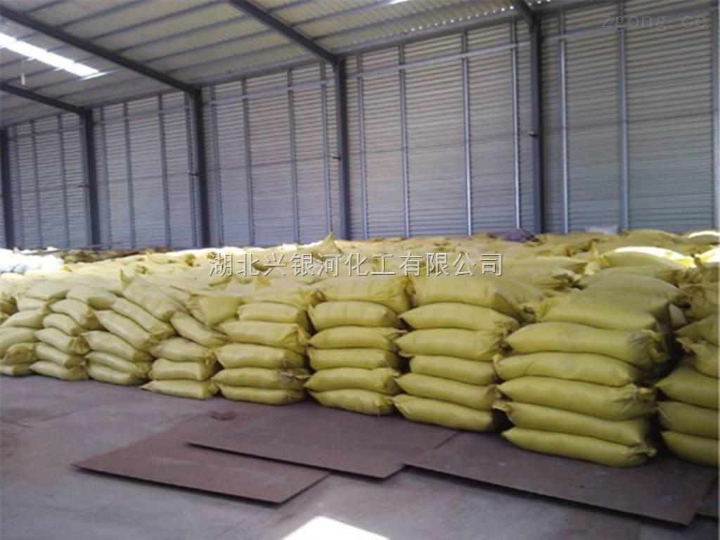 聚磷酸铵生产厂家