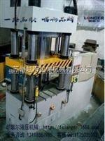 厂家供应拉伸机 大型四柱液压机 专业设计液压机械1000吨拉伸机