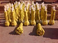 115mm钻头高风压DHD340-15B钎头生产商