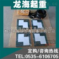 LHQD型气垫搬运车【龙升牌】 气垫悬浮装置现货供应