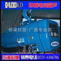环链电动葫芦KD-1M,冶金吊装用环链电动葫芦,上下限位