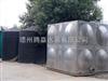 定制矩形不锈钢水箱_腾嘉水箱上海办事处